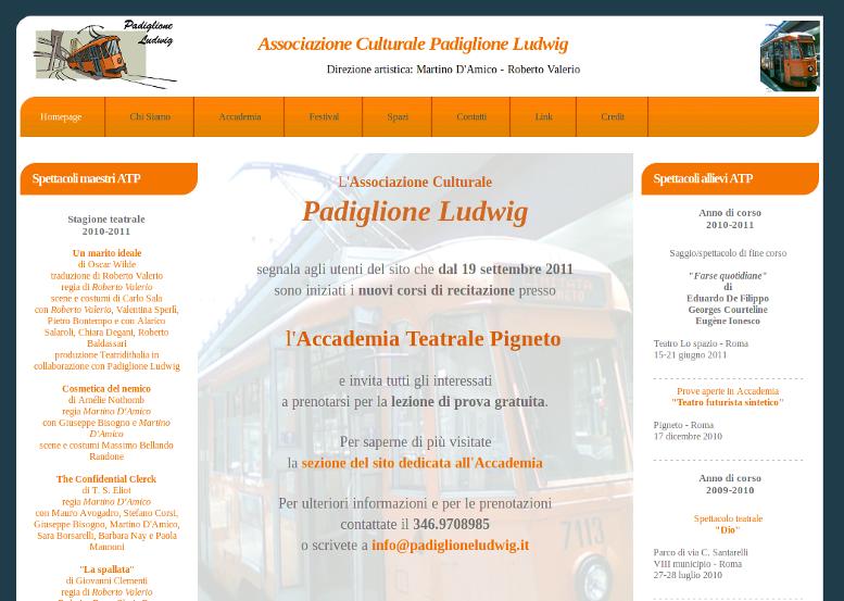 Padiglione Ludwig